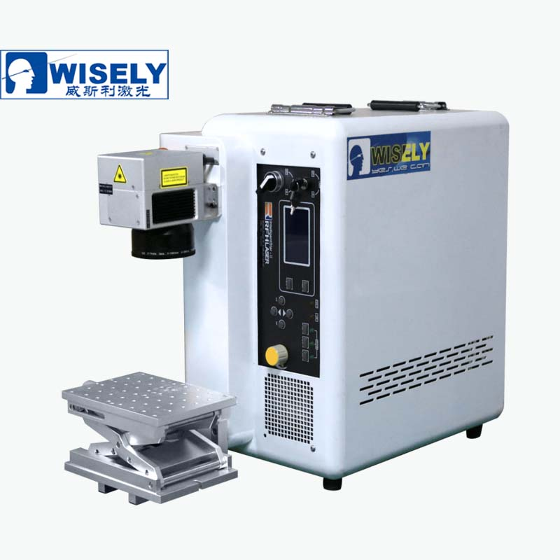 UV Laser Marking Machine Type III