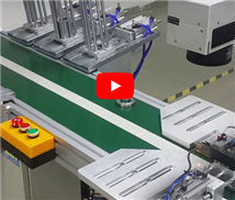 Fiber Laser Marking Machine with Conveyor | Automation - New Design