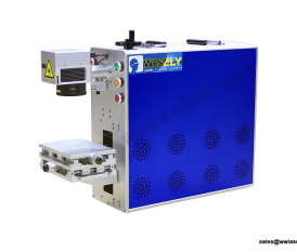 Laser Marking Machine - Type V - Raycus