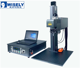 3D Uv Laser Marking Machine Type III