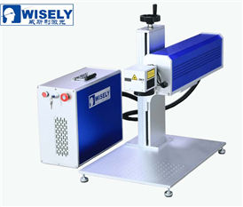 RF Portable CO2 Laser Marking Machine - Acrylic, Wood, Leather, Glass Laser Marking
