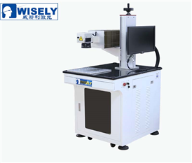 UV Laser Marking MachineType II