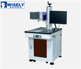 RF CO2 Laser Marking Machine -Type II