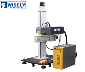 3D Fiber Laser Marking Machine-Portable Type